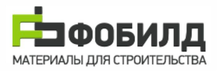 Фобилд, ООО