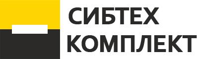 СибТехКомплект, ООО